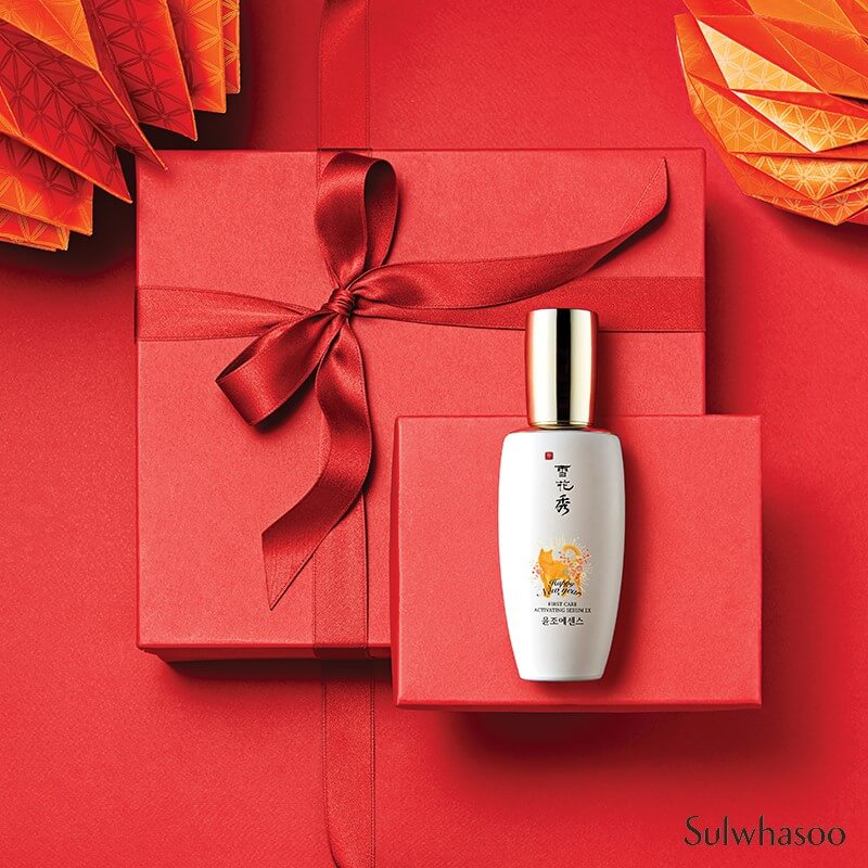 First Care Activating Serum EX [New Year Limited Edition] 2018