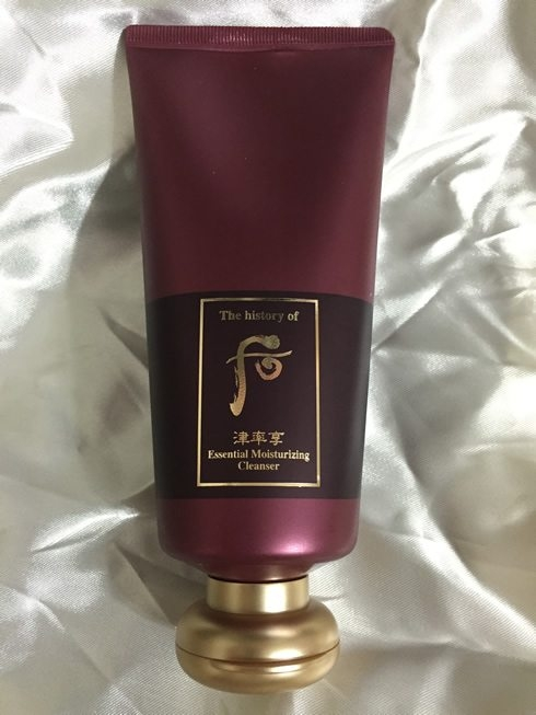 Sữa Tẩy trang Whoo Jinyulhyang Essential Moisturizing Cleanser